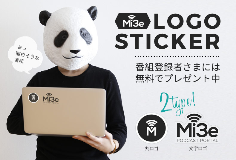 Sticker Mi3eオリジナルステッカー