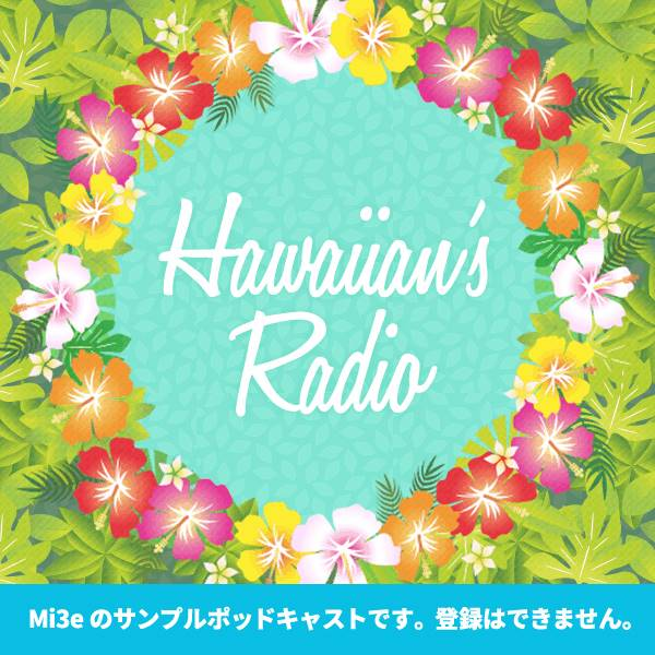 hawaiians-radio
