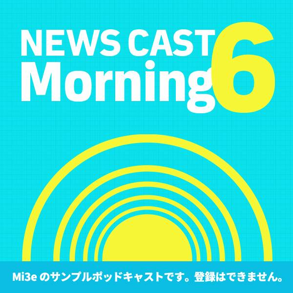 news-cast-morning-6