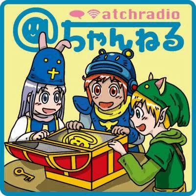 atchradio