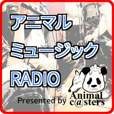 animalmusicradio
