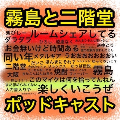 kirishimanikaidow