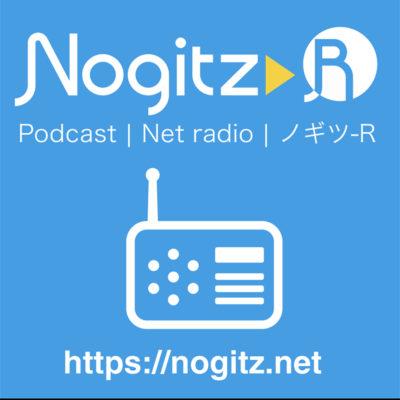 Nogitz-R(ノギツ-R)